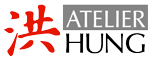 Atelier Hung Logo